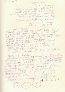 Olga et Leonid en 3 langues